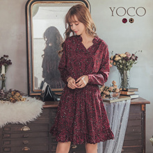 YOCO - Leopard Print Buckle Chiffon Dress-182274-Winter