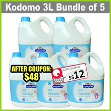 [KODOMO] ★ BUNDLE OF 5 ★ Baby Laundry Detergent 3000ml★ SPECIALLY FOR WASHING BABYWEAR AND DIAPERS