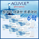 [원데이 아큐브 트루 아이 × 6 상자] One Day Acuvue True Eye × 6 boxes [Johnson & Johnson] [TruEye] [the 1st disposable contact lenses] [silicon] [domestic regular goods]