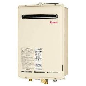 リンナイガス給湯器壁掛24号給湯専用音声ナビRUX-A2400W-E