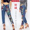刺繍 ハイウエストデニムパンツ フラワー刺繍  春のトレンド 流行 レディース ズボン