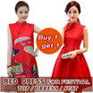 【7/12 NEW ARRIVALS】Festive Dress/Chinese New Year Dress/Work OL Dress/Casual Red Dress