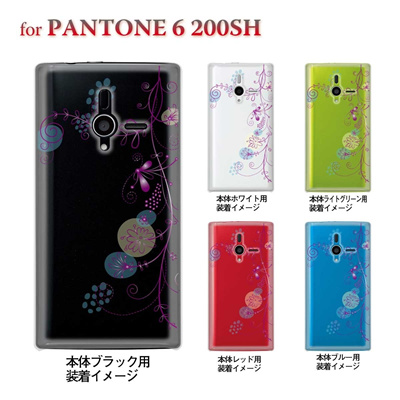 【PANTONE6 ケース】【200SH】【Soft Bank】【カバー】【スマホケース】【クリアケース】【フラワー】 22-200sh-ca0027の画像