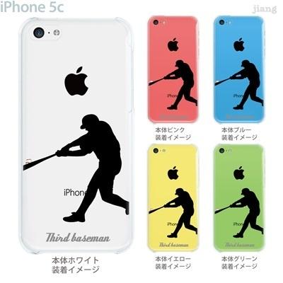 【iPhone5c】【iPhone5c ケース】【iPhone5c カバー】【ケース】【カバー】【スマホケース】【クリアケース】【クリアーアーツ】【野球】【バッティング】 06-ip5c-ca0207の画像