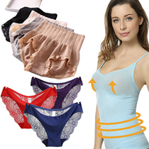 [COMBO] [Lovely Closet] MUNAFIE_Panties_Lace Panties_ Ladies SLIM PANTY/Waist Trimmer