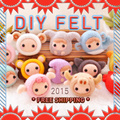 ☆★ The 12 Constellations ☆★ DIY Wool Felt ☆★ SG 50 SALE!