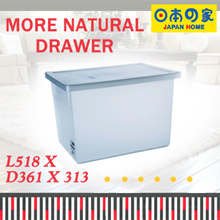 【Japan Home】More Natural Deep Storage Box | Large Capacity | Container | L 518 x D 361 x 313