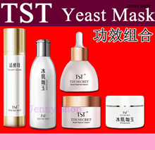 TST TIN SECRETTST/庭秘密 功效组合 The effectiveness of the combination、TST Yeast Mask活酵母面膜/逆龄活酵母面膜、/perlier