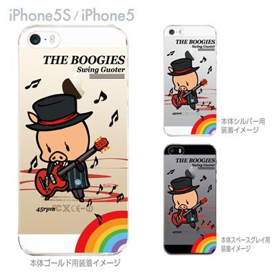 【SWEET ROCK TOWN】【iPhone5S】【iPhone5】【iPhone5sケース】【iPhone5ケース】【カバー】【スマホケース】【クリアケース】【アート】 46-ip5s-sh2014の画像
