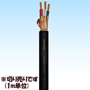 【クリックで詳細表示】SAEC PC-TripleC切売電源ケーブル AC-6000/m