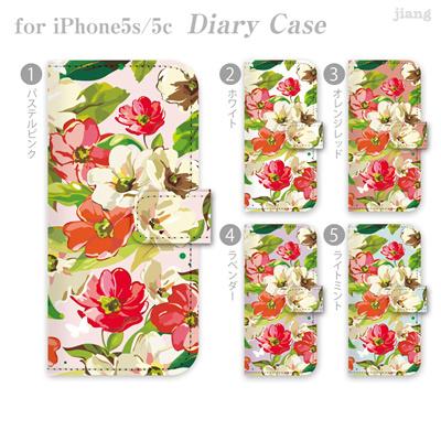 ジアン jiang ダイアリーケース 全機種対応 iPhone6 Plus iPhone5S iPhone5c AQUOS Xperia ARROWS GALAXY ケース カバー スマホケース 手帳型 かわいい おしゃれ きれい 花柄 ボタニカル柄 22-ip5-ds0117-zen2 10P06May15の画像