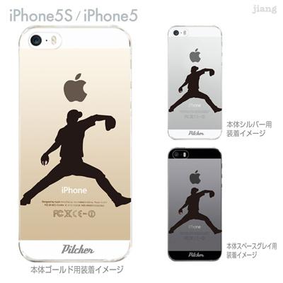 【iPhone5S】【iPhone5】【Clear Arts】【iPhone5sケース】【iPhone5ケース】【スマホケース】【クリア カバー】【クリアケース】【ハードケース】【クリアーアーツ】【野球】【ピッチャー】 06-ip5s-ca0204の画像