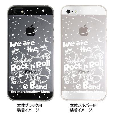 【iPhone5S】【iPhone5】【iPhone5ケース】【カバー】【スマホケース】【クリアケース】【マシュマロキングス】【キャラクター】 ip5-23-mk0025の画像
