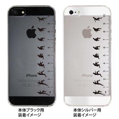 【iPhone5S】【iPhone5】【Clear Arts】【iPhone5ケース】【カバー】【スマホケース】【クリアケース】【幅跳び】 08-ip5-ca0067bの画像