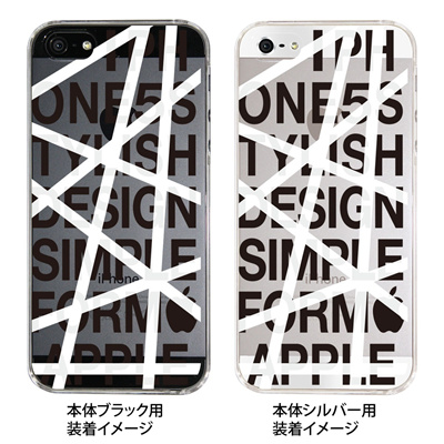 【iPhone5S】【iPhone5】【Clear Fashion】【iPhone5ケース】【カバー】【スマホケース】【クリアケース】 41-ip5-ao1016の画像