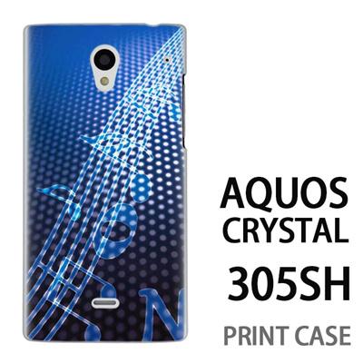 AQUOS CRYSTAL 305SH 用『No1 N 青の中の音符』特殊印刷ケース【 aquos crystal 305sh アクオス クリスタル アクオスクリスタル softbank ケース プリント カバー スマホケース スマホカバー 】の画像