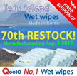 ◆70th RESTOCK◆To celebrate over 1000000pack sales/NO.1 Wet Wipes/Manufactured on SEP.01.2017