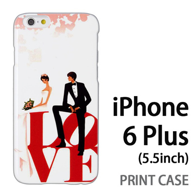 iPhone6 Plus (5.5インチ) 用『0621 永遠の愛』特殊印刷ケース【 iphone6 plus iphone アイフォン アイフォン6 プラス au docomo softbank Apple ケース プリント カバー スマホケース スマホカバー 】の画像