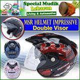MSR Helmet Impressive Double Visor - Precious / Protect