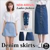 KU71 New arrivals! Denim skirt / high waisted jeans / trousers / dark blue / show thin Suspenders /