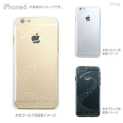 iPhone6 4.7 inch iphone ハードケース Clear Arts ケース カバー スマホケース クリアケース かわいい おしゃれ 着せ替え 宇宙 10-ip6-ca0011の画像