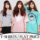 [grey u][FREE SHIPPING]Short Sleeve T-shirts♥Made in KOREA~!]★S/S 2015 Best Selling Premium T-shirts in Korea♥free shipping/Casual Loose fit T-shirts/Basic Design T-shirts/Casual T-shirts