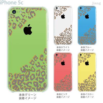 【iPhone5c】【iPhone5cケース】【iPhone5cカバー】【iPhone ケース】【クリア カバー】【スマホケース】【クリアケース】【イラスト】【クリアーアーツ】【ヒョウ柄】 21-ip5c-ca0051の画像