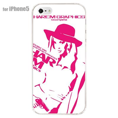 【iPhone5S】【iPhone5】【HAREM graphics】【iPhone5ケース】【カバー】【スマホケース】【クリアケース】 HGX-IP5C-017Bの画像