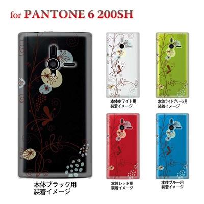 【PANTONE6 ケース】【200SH】【Soft Bank】【カバー】【スマホケース】【クリアケース】【フラワー】 22-200sh-ca0028の画像