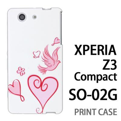 XPERIA Z3 Compact SO-02G 用『0829 かわいいハート 白』特殊印刷ケース【 xperia z3 compact so-02g so02g SO02G xperiaz3 エクスペリア エクスペリアz3 コンパクト docomo ケース プリント カバー スマホケース スマホカバー】の画像