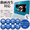 7インチ動画対応デジタルフォトフレーム CS-DA70N118