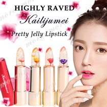 AUTHENTIC! LOWEST PRICE★KAILIJUMEI ★ BEST FLOWER LIPSTICK 2016 ★ Changes Colour According To Your Temperature ★ Natural Ingredients ★Clear flower lip balm★ Long Lasting ★ HIGHLY RAVED!!!