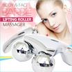 2016 ブランド 新商品 女性/男性 スリムな顔 スリムなボディ 3D マッサージ機 リフティングローラー 血液の循環に役立つ 体脂肪減少効果 1日3分の投資 4種類のデザイン Brand New 3D Massager Face Body Lifting Roller