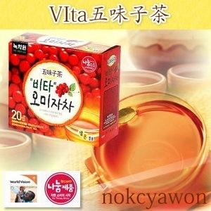 【ビター五味子茶】(粉末) 1箱( 10g×20袋) 韓国最大茶類専門企業の老舗 nokcyawon オミジャ/オミジャ茶/五味子/五味子茶の画像