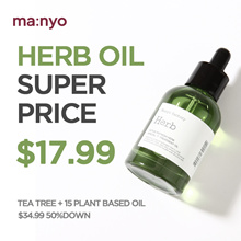 [ManyoFactory HQ Directoperation] ★Herb Oil★Powerful soothing effect of mild herber oil / Tea tree