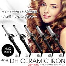 【共同購入】アイビル DH カールアイロン 16mm~38mm AIVIL セラミックコーティング ヘアアイロン コテ 【A★】