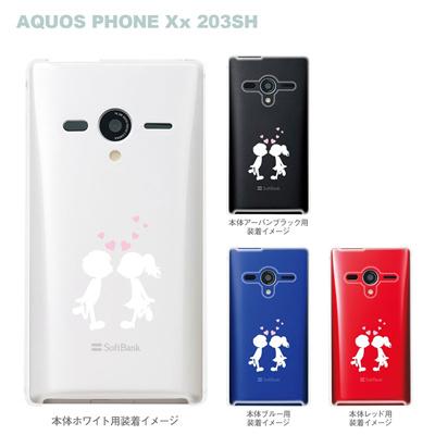【AQUOS PHONEケース】【203SH】【Soft Bank】【カバー】【スマホケース】【クリアケース】【小さなカップル】 10-203sh-ca0013の画像