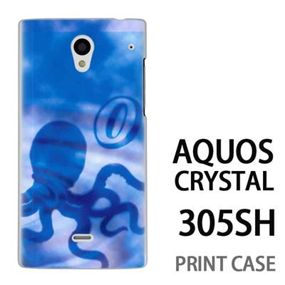 AQUOS CRYSTAL 305SH 用『No1 O 水の中のオクトパス』特殊印刷ケース【 aquos crystal 305sh アクオス クリスタル アクオスクリスタル softbank ケース プリント カバー スマホケース スマホカバー 】の画像