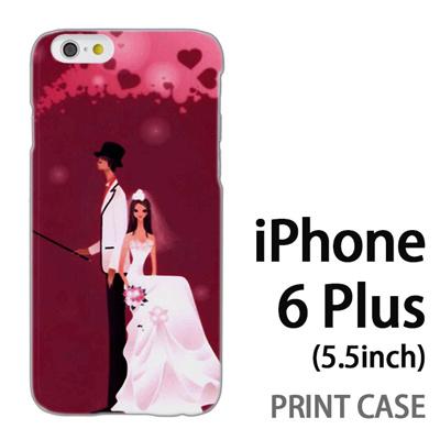 iPhone6 Plus (5.5インチ) 用『0621 花嫁と花婿』特殊印刷ケース【 iphone6 plus iphone アイフォン アイフォン6 プラス au docomo softbank Apple ケース プリント カバー スマホケース スマホカバー 】の画像