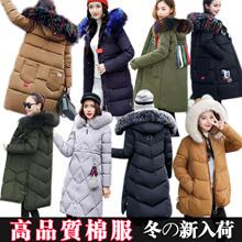 11月更新 2017新型 ダウンコート アウター ダウンコート 防寒 韓国ファッションンに仕立てた ダウンジャケット ロングタイプ 軽量 アウター ロング 長め しっかり暖か 新作 冬 女性用 柔らか