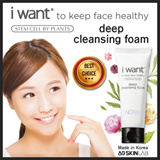 MUST TRY ♥ IWANT DEEP CLEANSING FOAM ♥ SOFT SKIN ♥ DERMATOLOGIST TESTED ♥ RICH FOAM ♥ REFRESHING ♥ REMOVE SEBUM ♥ IWANT