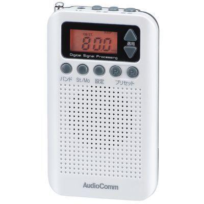 オーム電機DSP式ポケットラジオ(ホワイト)RAD-P350N-W