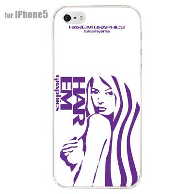【iPhone5S】【iPhone5】【HAREM graphics】【iPhone5ケース】【カバー】【スマホケース】【クリアケース】 HGX-IP5C-018Bの画像