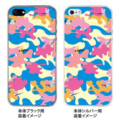 【iPhone5S】【iPhone5】【Clear Fashion】【iPhone5ケース】【カバー】【スマホケース】【クリアケース】 41-ip5-ao1017の画像