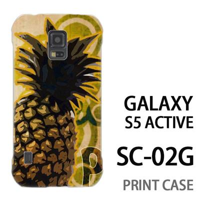 GALAXY S5 Active SC-02G 用『No1 P パイナップル』特殊印刷ケース【 galaxy s5 active SC-02G sc02g SC02G galaxys5 ギャラクシー ギャラクシーs5 アクティブ docomo ケース プリント カバー スマホケース スマホカバー】の画像