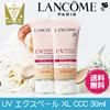 【ランコム】UV エクスペール XL CCC 30ml (30ml*1) 日やけ止め用乳液