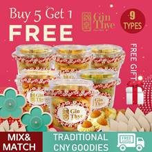 ★ CNY GOODIES★ Buy 5 Get 1 FREE // Over 9 Types!!! Pineapple Tarts/Sesame Salted Egg Cookies