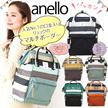 【Best sellers】100% AUTHENTIC ANELLO BACKPACK 💕shoulder bag 💕 totebag💕GYM BAG