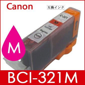 【送料無料】高品質で大人気!純正同等クラス CANON インクカートリッジ (赤/マゼンダ) BCI-321M 互換インク【互換インクカートリッジ 汎用品 キャノンプリンター用インクタンク PIXUS ピクサスの画像