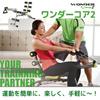 [送料無料]Wondercore 2 (ワンダーコア2) /wonder core 2/fitness/腹筋運動/健康/ダイエット/体力/脂肪を減らす/体つき/運動器具/daam/室内運動
